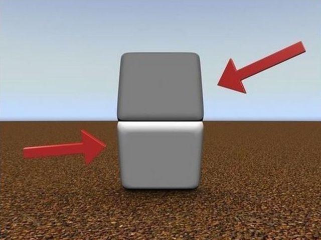 Koji kvadrat je tamniji?